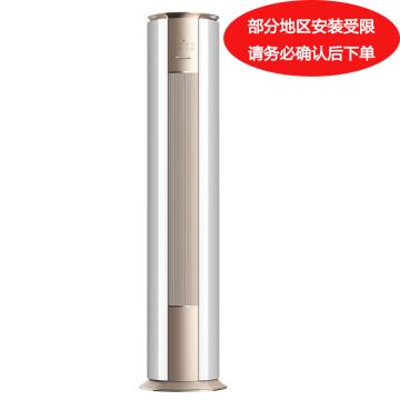 格力 2匹变频冷暖圆柱式空调,i酷-II,KFR-50LW/(50583)FNhAa-A1,一价全包(包7米铜管)。先询后订