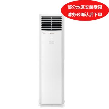 格力 2P立柜式定頻冷暖柜機,KFR-50LW/(50532)Aa-3或(50598)NhAa-3,一價全包(包7米銅管)。先詢后訂