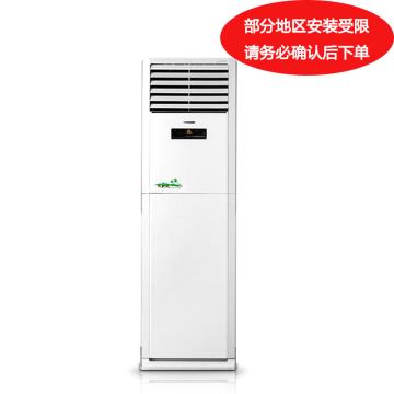 格力 清新风 5P定频冷暖柜式空调,KFR-120LW/(12568S)Ac-2。一价全包(包10米铜管)。先询后订