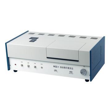 儀電物光 旋光儀,自動旋光儀,WZZ-1