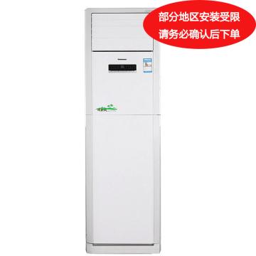 格力 5匹定频单冷柜机,KF-120LW/(12368S)NhAc-3,限华南 。一价全包(包10米铜管)。先询后订