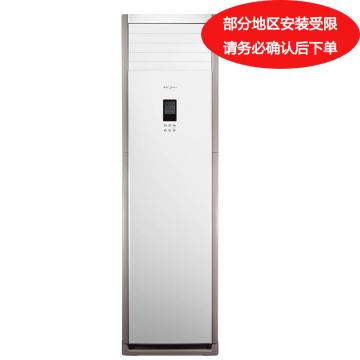 美的 5匹單冷定頻柜機,KF-120LW/SY-PA400(D3),380V,限華南區。一價全包(包10米銅管)。先詢后訂