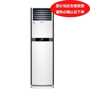 格力 3匹变频立柜式冷暖空调,Q铂,KFR-72LW/(72596)FNAa-A3。一价全包(包10米铜管)。先询后订