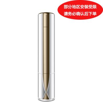 海尔 3匹智能变频冷暖圆柱空调,KFR-72LW/08GDD23A。一价全包(包10米铜管)。先询后订