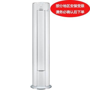 格力 3匹变频冷暖柜机,i尚1 WIFI,KFR-72LW/(72555)FNhAa-A1,一价全包(包10米铜管)。先询后订