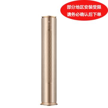 格力 3P变频冷暖柜机,i铂-Ⅱ,KFR-72LW/(72550)FNhAa-A1(WIFI)。一价全包(包10米铜管)。先询后订