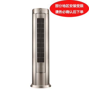 格力 2匹变频柜机空调,I铂2,KFR-50LW/(50551)FNBc-A2,一价全包(包7米铜管)。先询后订