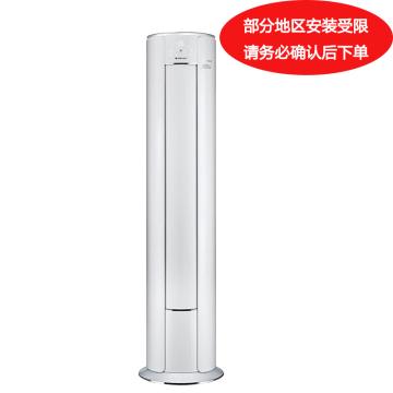 格力 3匹变频冷暖柜机,I尚3,KFR-72LW/(72555)FNhAb-A3,白色。一价全包(包10米铜管)。先询后订
