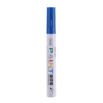 得力 記號筆 油性記號筆,S558藍色,12支/盒 單位:盒 (替代:RNL664)