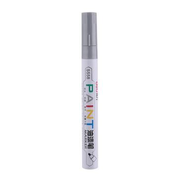得力 記號筆 油性記號筆,S558銀色,12支/盒 單位:盒 (替代:RNL662)