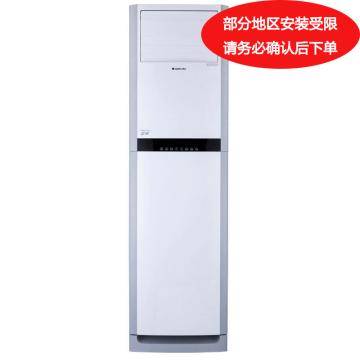 格力 2匹定频立柜式家用冷暖空调,悦雅3,KFR-50LW/(50591)NhAa-3,一价全包(包7米铜管)。先询后订