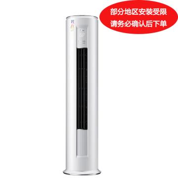 美的 智行II 2匹变频冷暖圆柱柜机,KFR-51LW/BP2DN1Y-YB400(B2),一价全包(包7米铜管)。先询后订