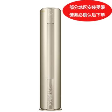美的 制冷王2匹变频冷暖圆柱柜机,KFR-51LW/BP3DN8Y-YB300(B1),一价全包(包7米铜管)。先询后订