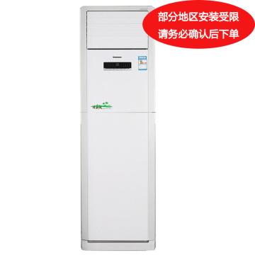 格力 5匹定频冷暖柜机,KFR-120LW/(12568S)NhAc-3,清新风,380V。一价全包(包10米铜管)。先询后订