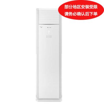 格力 5匹定频冷暖柜机,KFR-120LW/(12532S)NhAa-3,T爽,380V。一价全包(包10米铜管)。先询后订