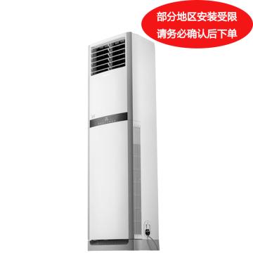 格力 3匹定频冷暖柜机,悦雅3,KFR-72LW/(72591S)NhAa-3三相电。一价全包(包10米铜管)。先询后订