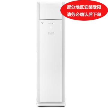 格力 3P定频冷暖柜机,KFR-72LW/(72533)NhAa-3,一价全包(包10米铜管)。先询后订
