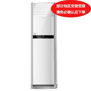 格力 3P柜式变频冷暖空调,悦雅3,KFR-72LW/(72591)FNhAa-A3。一价全包(包10米铜管)。先询后订