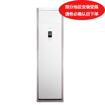 美的 3匹冷暖变频柜机,冷静星,KFR-72LW/BP2DN1Y-PA400(B3)E。一价全包(包10米铜管)。先询后订