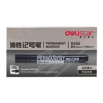 得力 記號筆,S550 黑,10支/盒 單位:盒 (替代:RAM804)