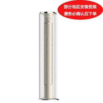 美的 2匹变频冷暖柜机,KFR-51LW/BP3DN8Y-YB333(B1),一价全包(包7米铜管)。先询后订