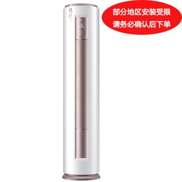 美的 3匹家用柜式分体空调,KFR-72LW/DY-YA400(D3),定频,白色,一价全包(包10米铜管)。先询后订