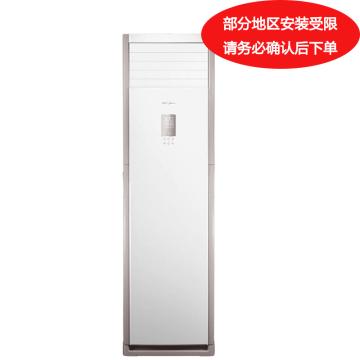 美的 3匹家用柜式分体空调,KFR-72LW/DY-PA400(D3),定频,一价全包(包7米铜管)。先询后订