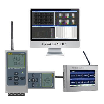 拓普瑞/TOPRIE 温湿度采集报警系统(TP401TL*10+T3-Z*1+TP304*1+安装、调试费、软件)(上海区域)