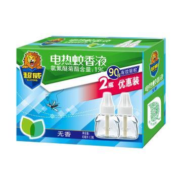 超威無香電蚊液2瓶液,無味,40ML*2瓶/盒 15盒/箱 單位:箱