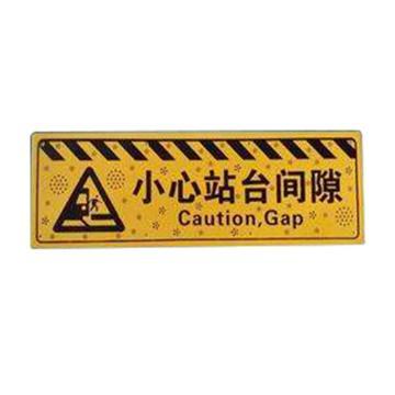 3M反光贴,黄色,50mm×25m,印logo(可现场定制)