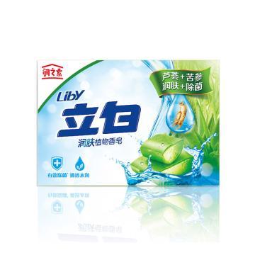 立白潤膚除菌植物香,蘆薈潤膚100g 72塊/箱 單位:塊