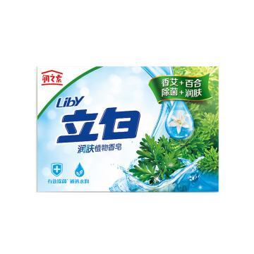 立白润肤除菌植物香皂,香艾除菌 100g 72块/箱 单位:块