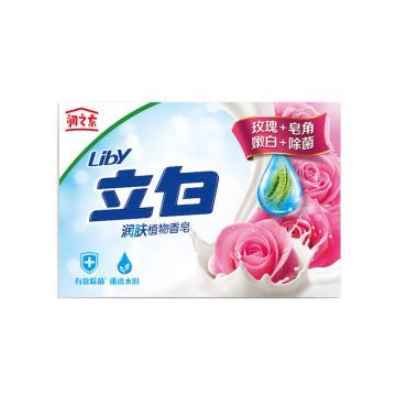 立白潤膚除菌植物香皂,玫瑰嫩白 100g 72塊/箱 單位:塊