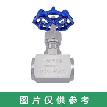 西域推荐 不锈钢304针型阀,J13W-320P,DN15