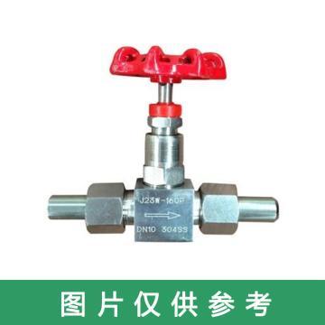 西域推荐 不锈钢304针型阀,J23W-160P,DN10,下单请确认焊接管外径