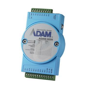 研华Advantech 智能型以太网IO模块,ADAM-6050-D