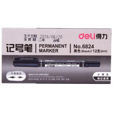 得力 小双头记号笔,6824 黑,12支/盒 单位:盒 (替代:RAM780)