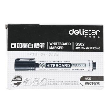 得力 可加墨白板筆,S502 黑,10支/盒 單位:盒 (替代:RAM767)