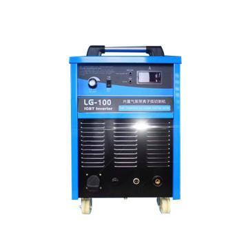 劲峰内置气泵等离子切割机,LG-100,380V,配割枪带10米线