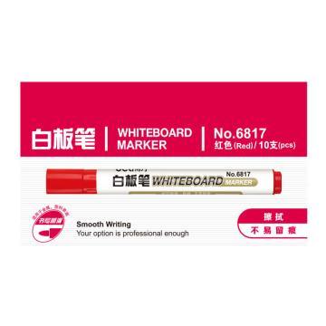 得力 白板笔,6817红,10支/盒 单位:盒 (替代:RAM751)