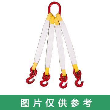鑫博力 一环四钩柔性吊具,1.5米/3T
