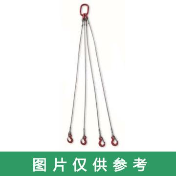 鑫博力 一环四钩钢丝绳吊具,1.2米/2T