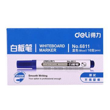 得力 白板笔,6811蓝,10支/盒 单位:盒 (替代:RAM748)