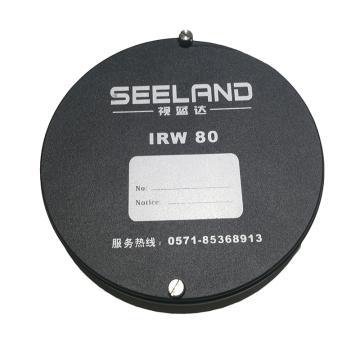 視藍達/SEELAND 紅外窗口,IRW80