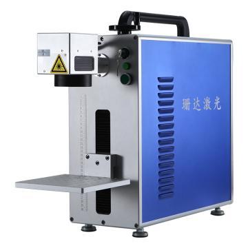 珊达激光 光纤激光打标机,20W,KFX-20T,打码机 雕刻机