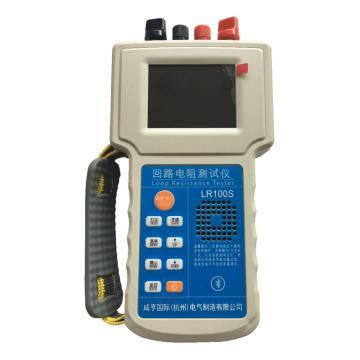 豪克斯特/HXOT 手持式回路电阻测试仪,LR100S