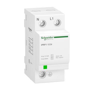 施耐德电气 浪涌保护开关,IPRF1 12.5r 1P+N,A9L16632