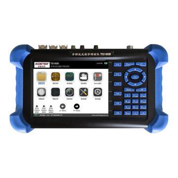艾斯米特/SMETER 手持光數字測試儀,TS100D