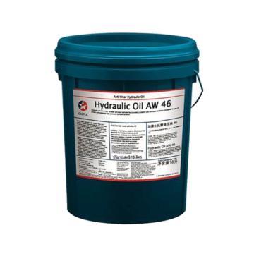 加德士 液压油,AW 46,18L/桶
