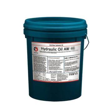 加德士 液压油,AW 68,18L/桶
